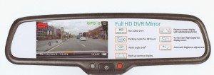 Full HD DVR monitor